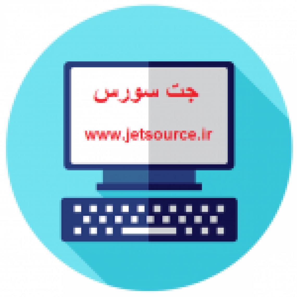 jet_source